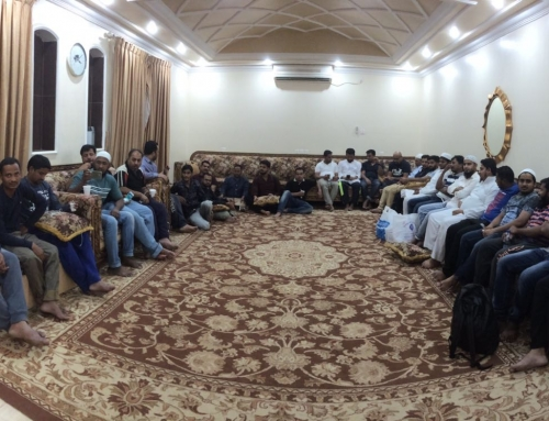 EID Get-together By IMA Youthwing