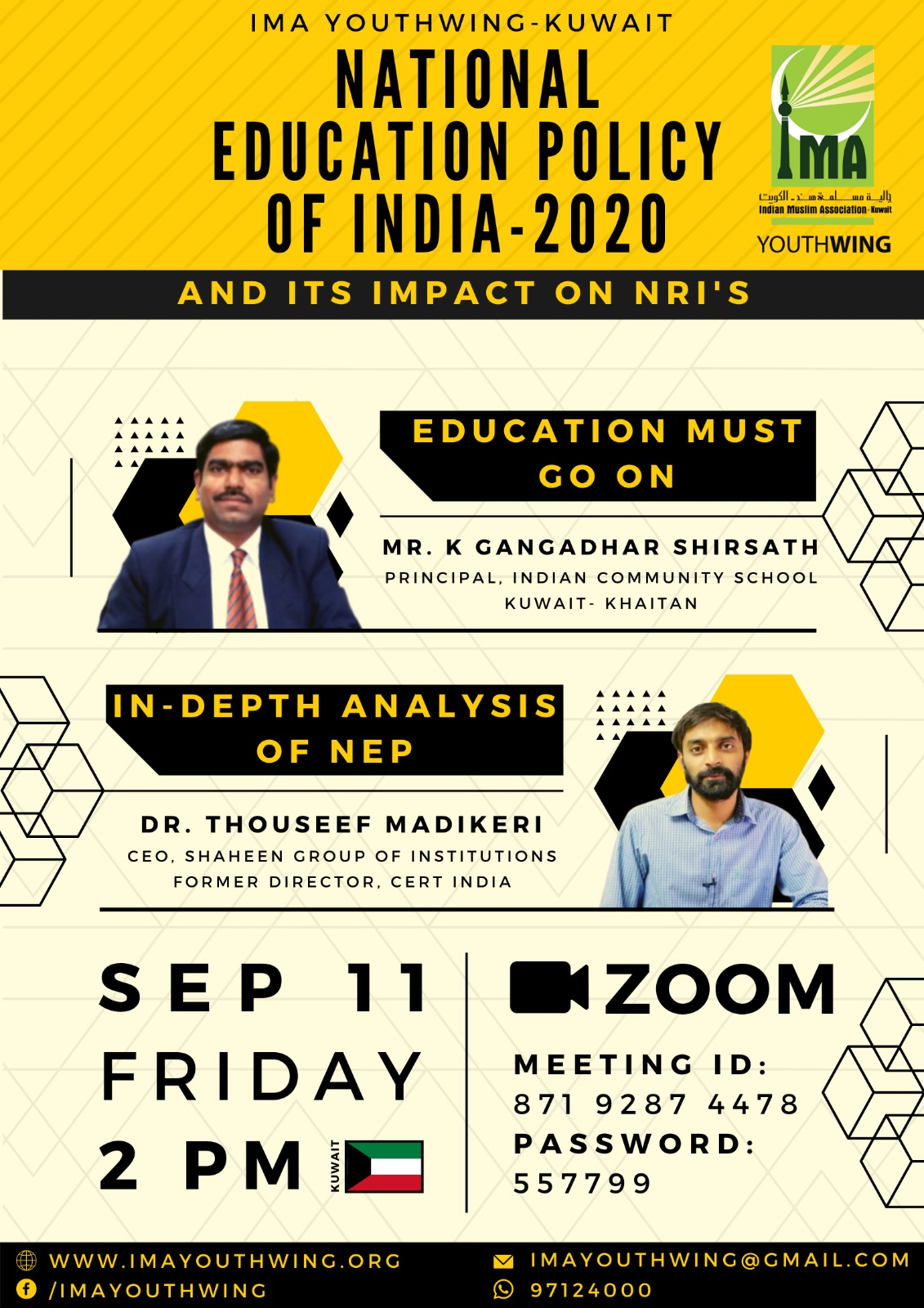 Analysis of NEP 2020 India