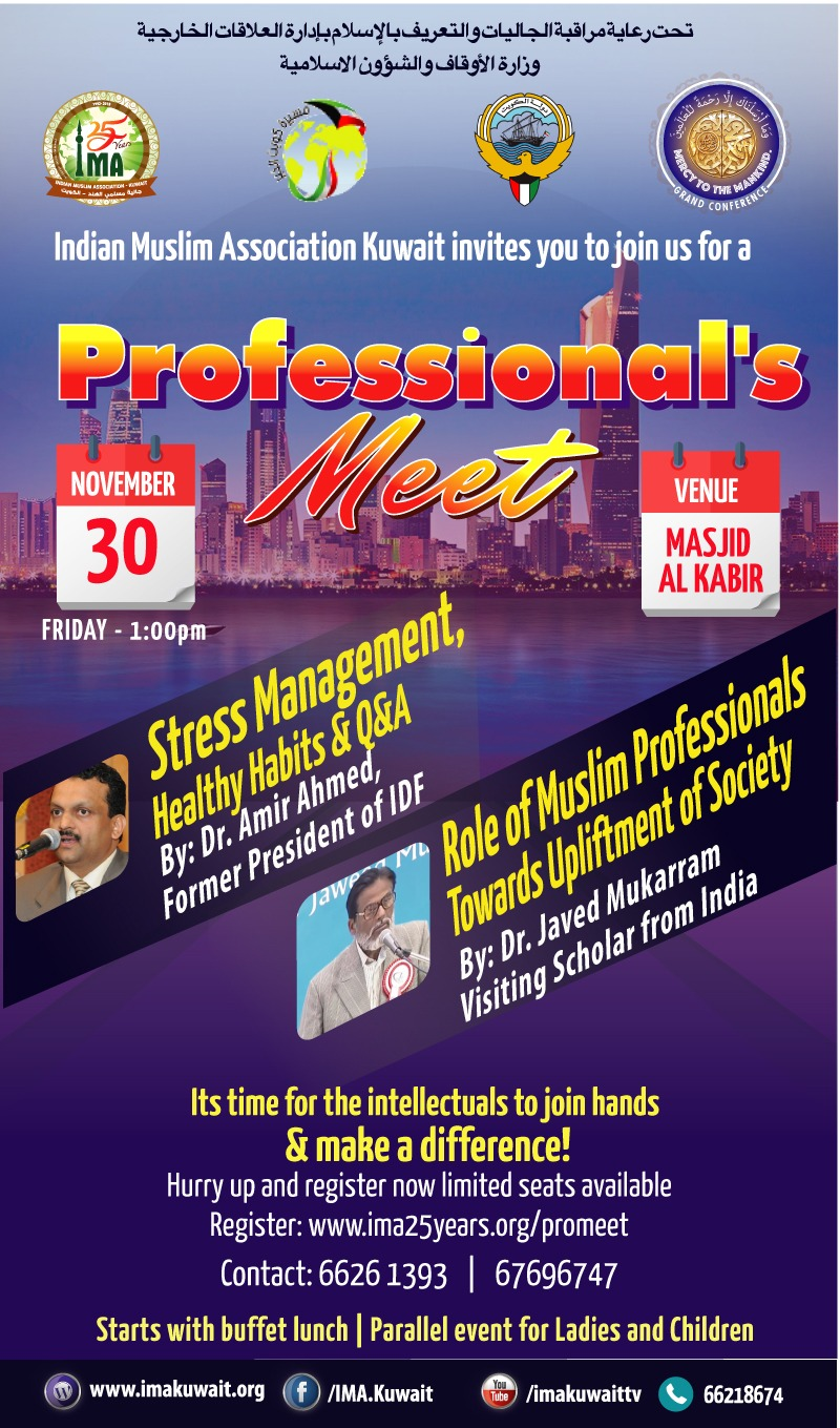 Professionals meet