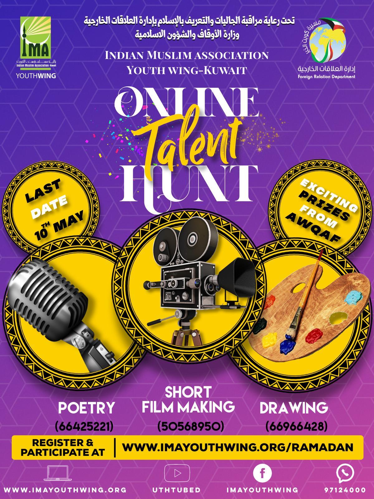 Online Talent Hunt
