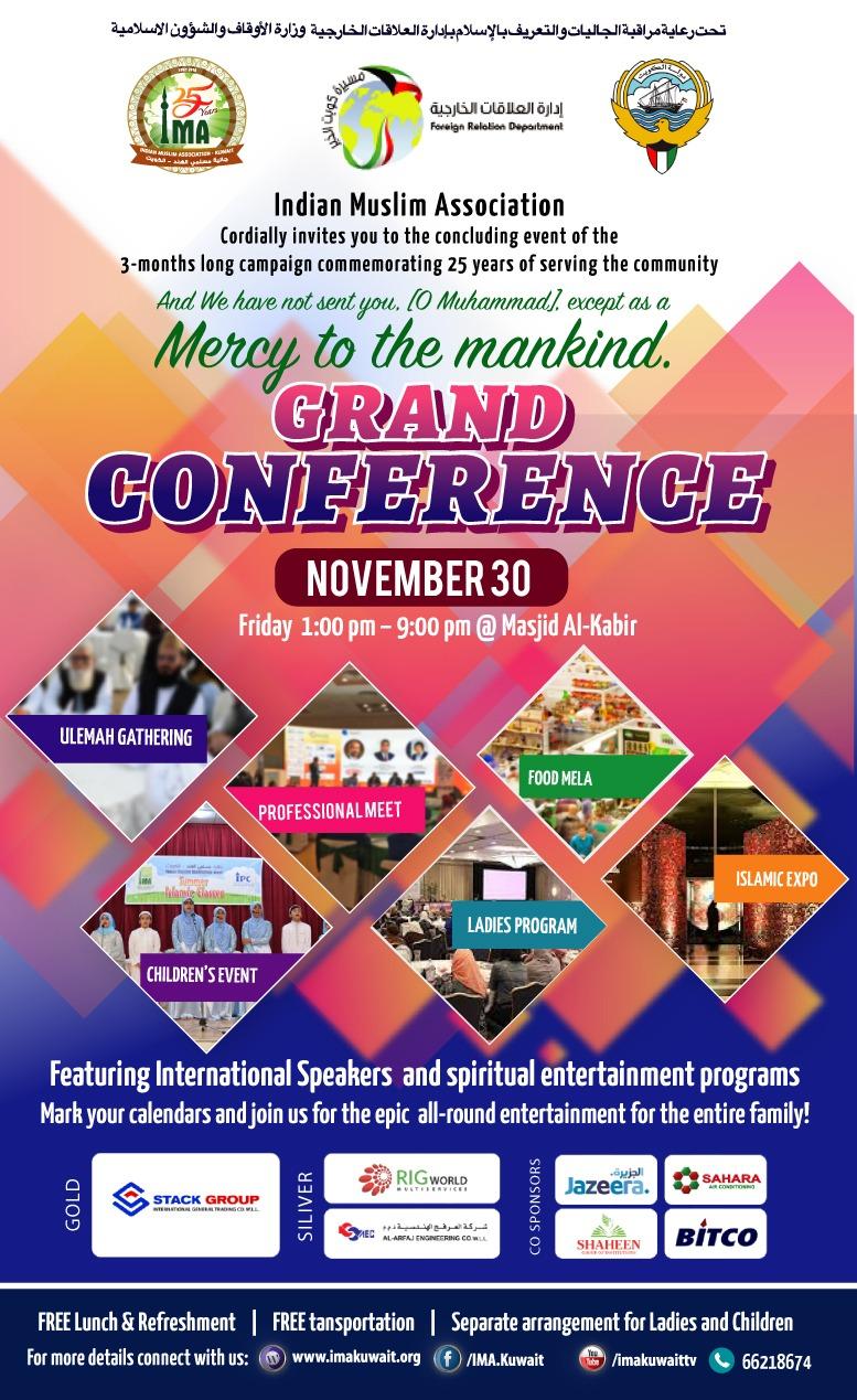 Grand Conference