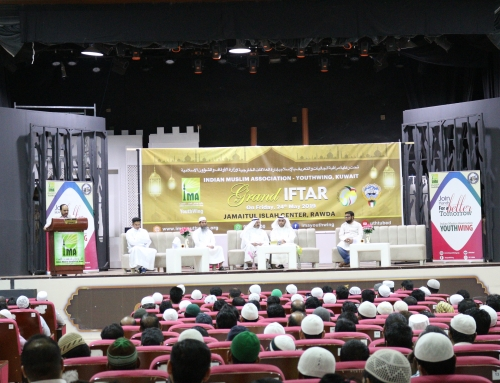 """Grand Iftar"" on the 24th of May 2019 at Jamaitul Islah Center, Rawda"