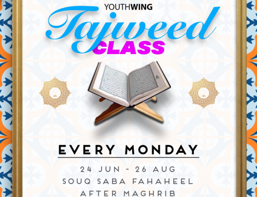 Tajweed classes