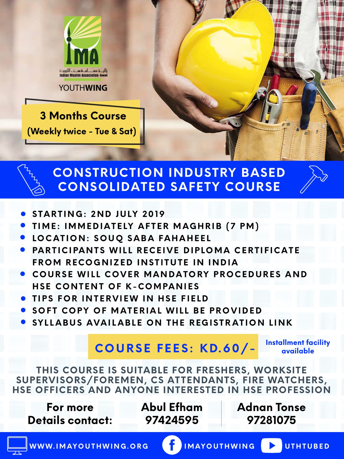 Construction Safety Course – IMA YouthWing