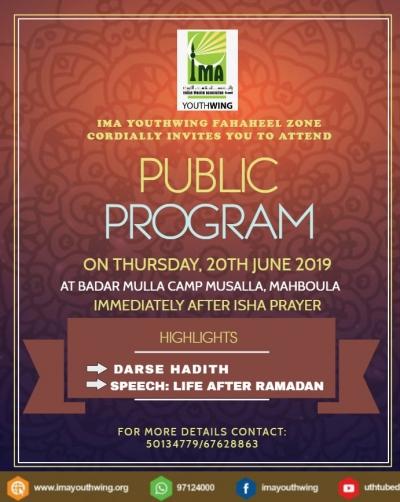 public program- fahaheel zone