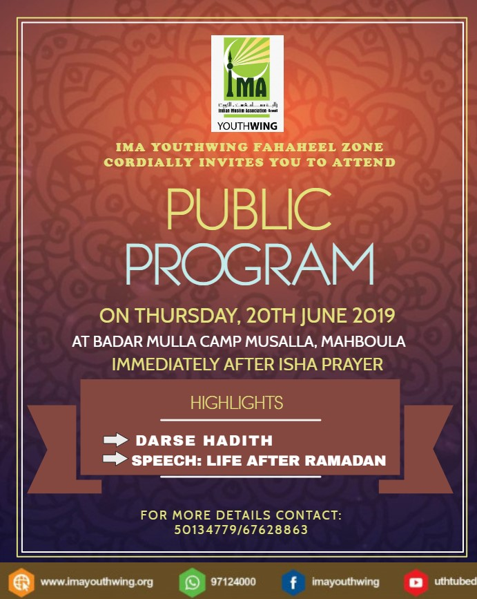 upcoming program