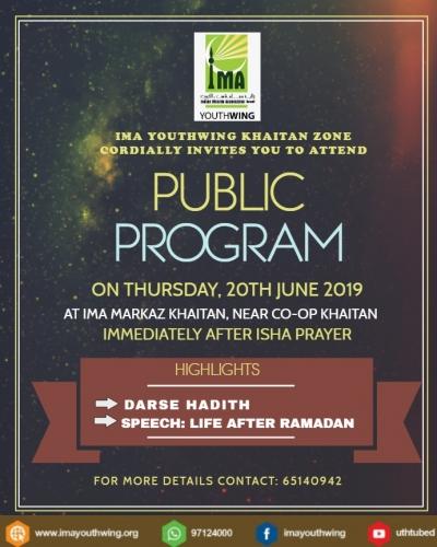 public program- khaitan zone