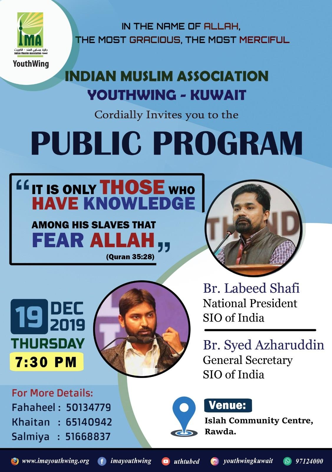 Public Program